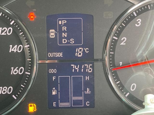 250G HDDナビ 純正アルミホイール オートライト パワーシート エンジンプッシュスタート スマートキー 車検整備付き(9枚目)