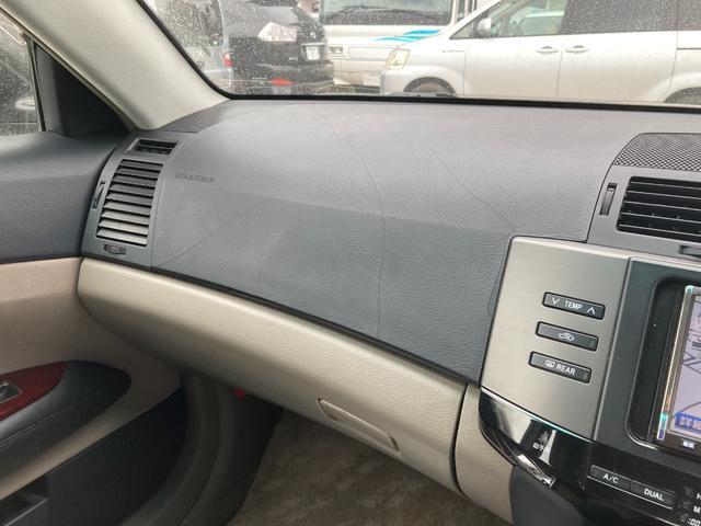 250G HDDナビ 純正アルミホイール オートライト パワーシート エンジンプッシュスタート スマートキー 車検整備付き(15枚目)