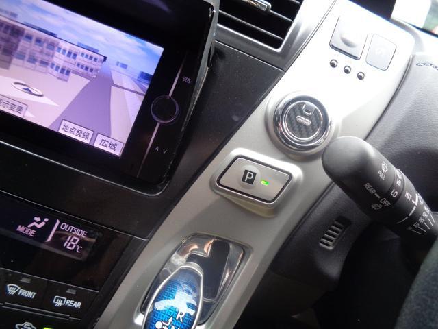 S Fグレンツェンエアロ S.Rモデリスタ ナビ フルセグTV Bluetooth レグザス18AW モデリスタマフラー ETC LEDヘッドランプ タナベ車高調 シートカバー(16枚目)