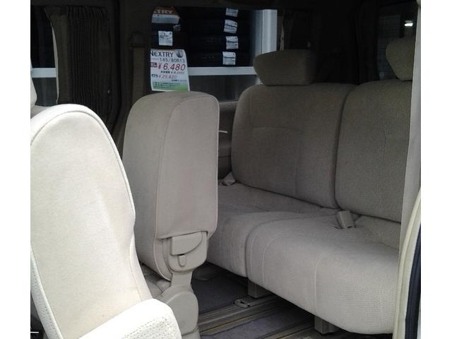 「日産」「エルグランド」「ミニバン・ワンボックス」「熊本県」の中古車5