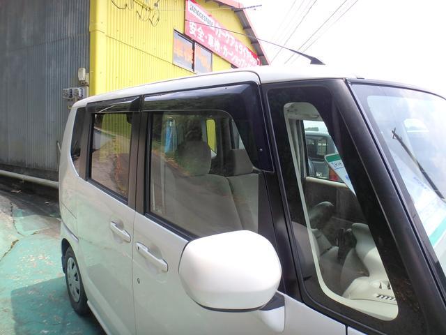 「ホンダ」「N-BOX」「コンパクトカー」「熊本県」の中古車20