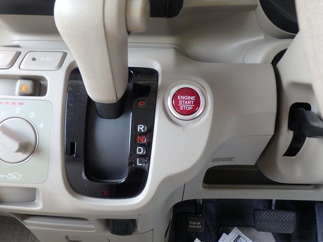 「ホンダ」「N-BOX」「コンパクトカー」「熊本県」の中古車35