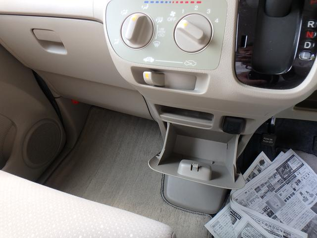 「ホンダ」「N-BOX」「コンパクトカー」「熊本県」の中古車37