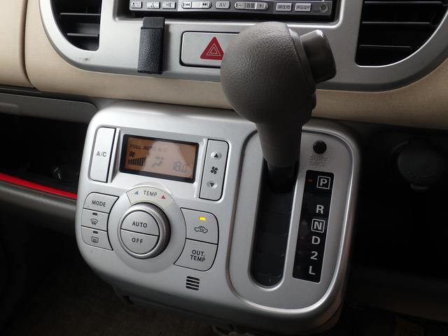 「日産」「モコ」「コンパクトカー」「熊本県」の中古車12