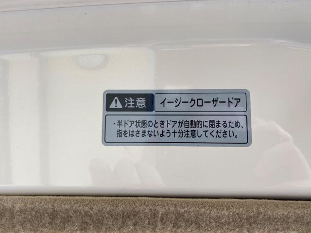 「トヨタ」「クラウンエステート」「ステーションワゴン」「宮崎県」の中古車29