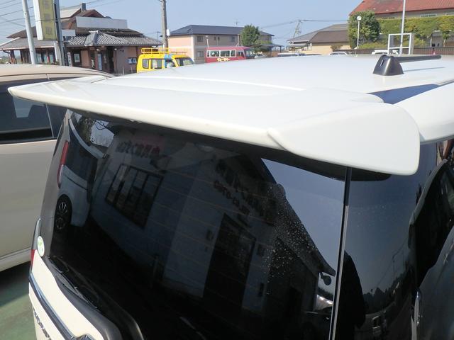 ダイナミック スペシャル 14インチAW  Bカメラ(16枚目)