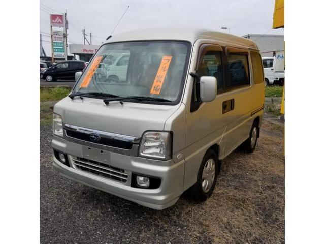 「スバル」「ディアスワゴン」「コンパクトカー」「鹿児島県」の中古車4