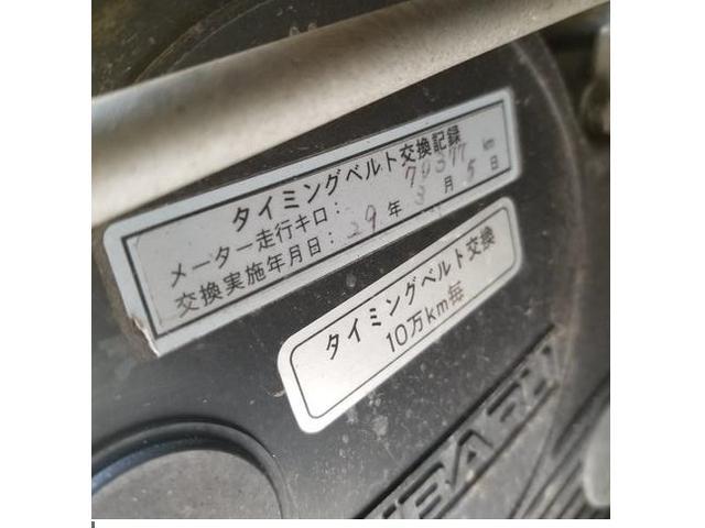 「スバル」「ディアスワゴン」「コンパクトカー」「鹿児島県」の中古車26
