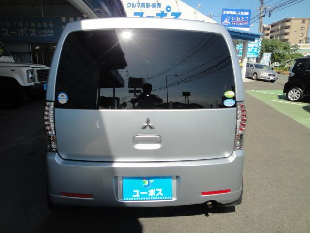 「三菱」「eKワゴン」「コンパクトカー」「熊本県」の中古車3