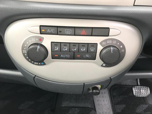 クールVS 車検整備付き スマートキー CDオーディオ(19枚目)