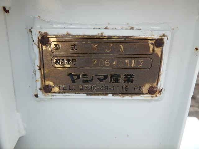 パワーゲート(ヤマシタ製) 4WD 外装仕上げ済み(9枚目)