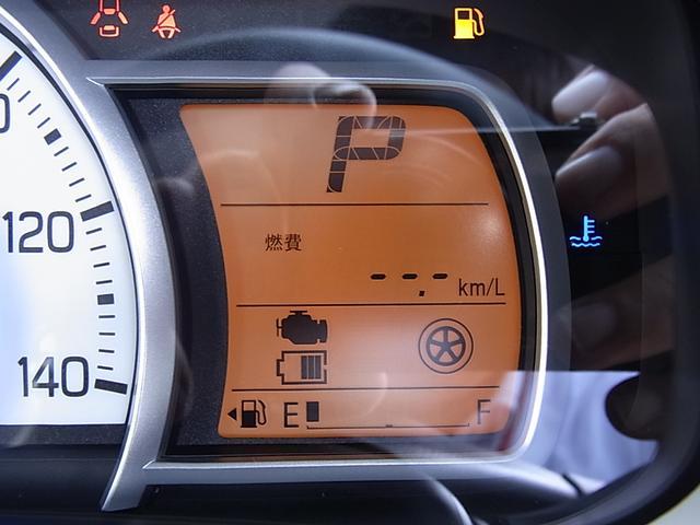 L 届出済未使用車 アイドリングストップ シートヒーター(9枚目)