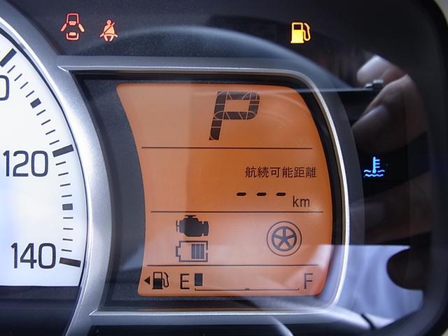 L 届出済未使用車 アイドリングストップ シートヒーター(11枚目)