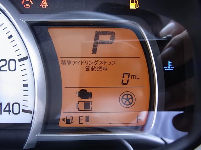 L 届出済未使用車 アイドリングストップ シートヒーター(12枚目)