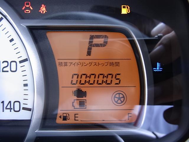 L 届出済未使用車 アイドリングストップ シートヒーター(13枚目)
