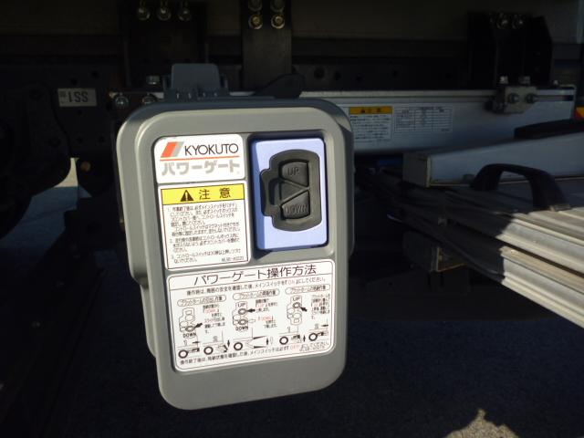 2t低温仕様冷凍車格納ゲート付(15枚目)