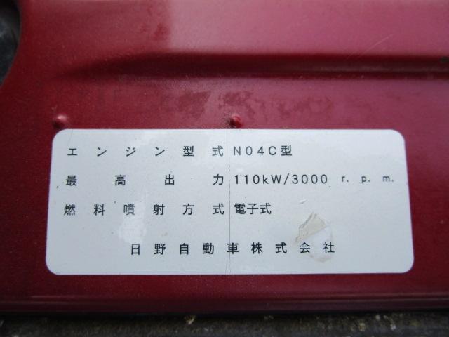「その他」「デュトロ」「トラック」「熊本県」の中古車9