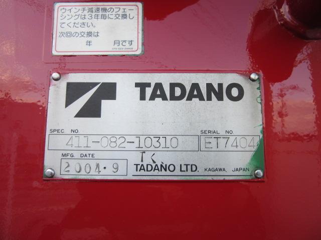 2tクレーン付き ラジコン付きタダノ3段フックイン(2枚目)
