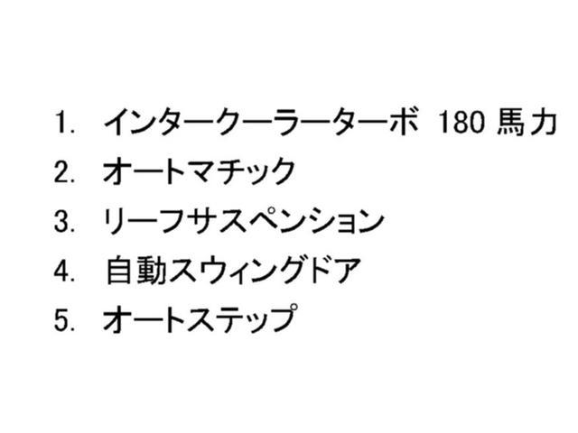 「トヨタ」「コースター」「その他」「熊本県」の中古車2