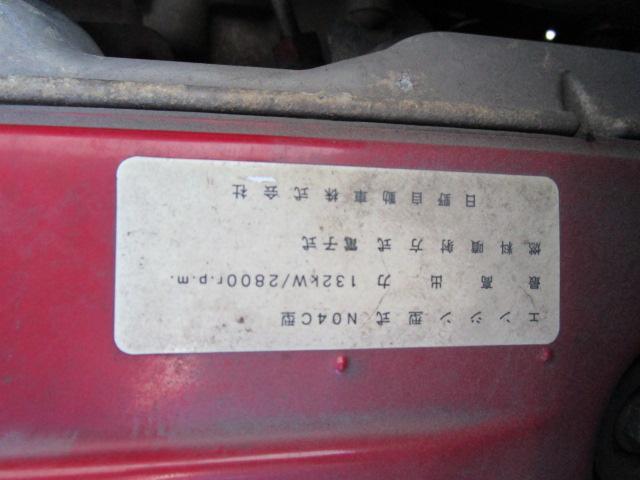 「トヨタ」「コースター」「その他」「熊本県」の中古車33