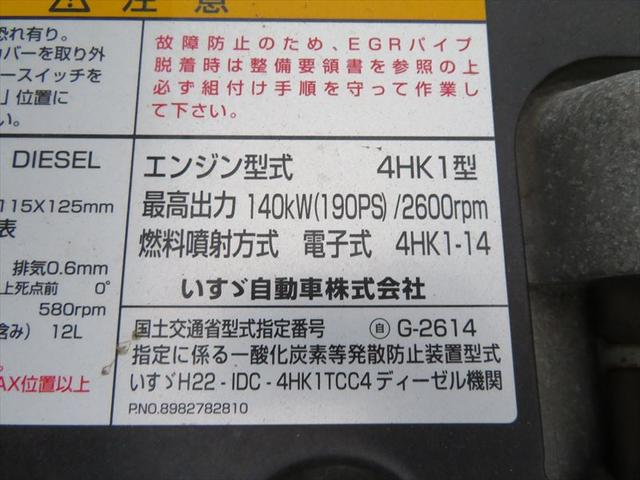 4tダンプ(13枚目)