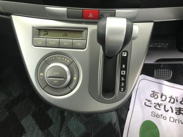 「ダイハツ」「ムーヴ」「コンパクトカー」「宮崎県」の中古車31