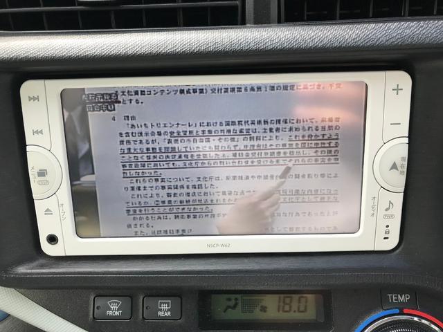 「トヨタ」「アクア」「コンパクトカー」「宮崎県」の中古車30