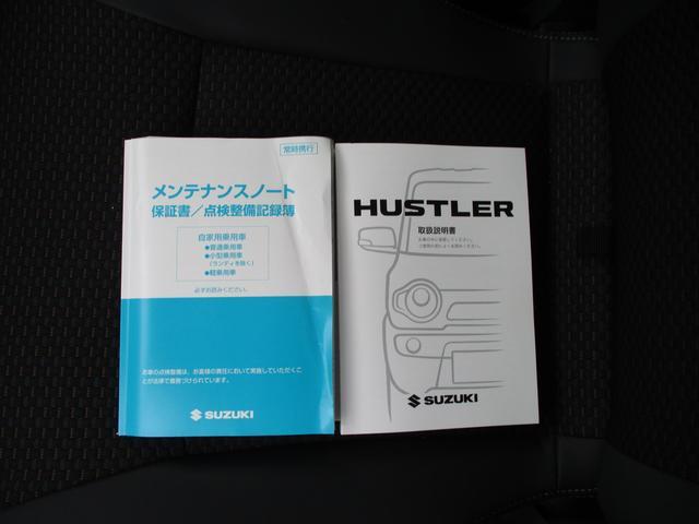 「スズキ」「ハスラー」「コンパクトカー」「熊本県」の中古車31