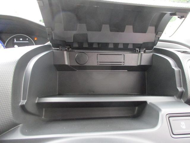 「スズキ」「ソリオバンディット」「ミニバン・ワンボックス」「熊本県」の中古車24