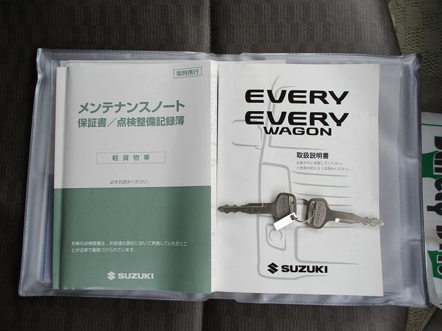 「スズキ」「エブリイ」「コンパクトカー」「熊本県」の中古車30