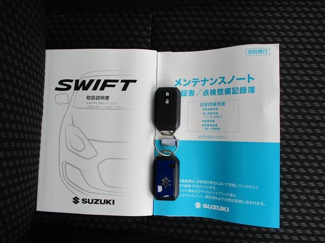 「スズキ」「スイフト」「コンパクトカー」「熊本県」の中古車37