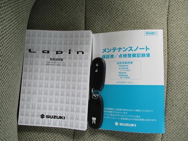 「スズキ」「アルトラパン」「軽自動車」「熊本県」の中古車34