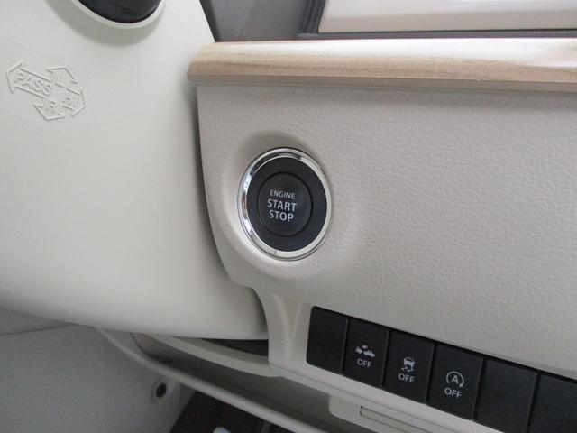「スズキ」「アルトラパン」「軽自動車」「熊本県」の中古車24