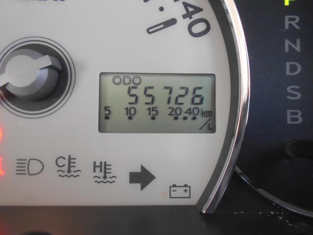 「ダイハツ」「ミラココア」「軽自動車」「鹿児島県」の中古車18