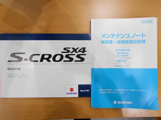 「スズキ」「SX4 Sクロス」「SUV・クロカン」「鹿児島県」の中古車29