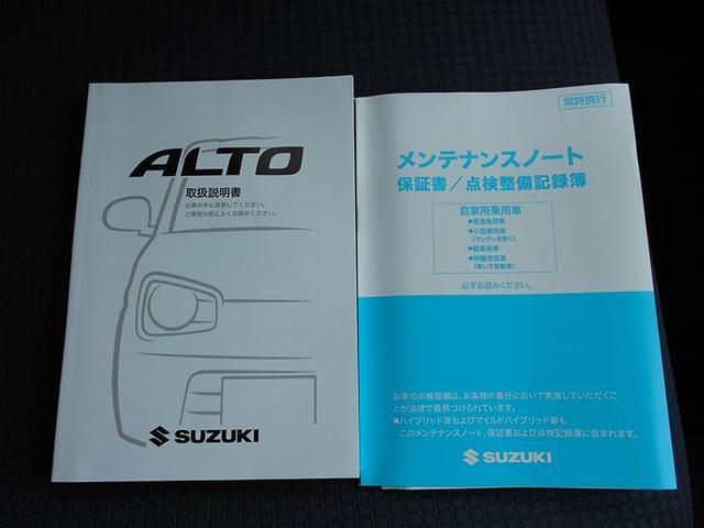 「スズキ」「アルト」「軽自動車」「鹿児島県」の中古車24
