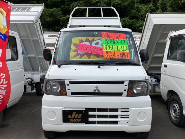 楽床ダンプ 5速MT AC PS エアバック 4WD(2枚目)