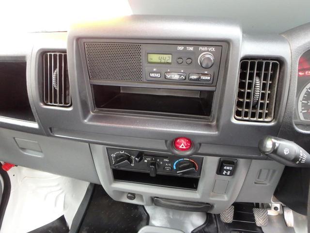 楽床ダンプ 5速MT AC PS エアバック 4WD(24枚目)