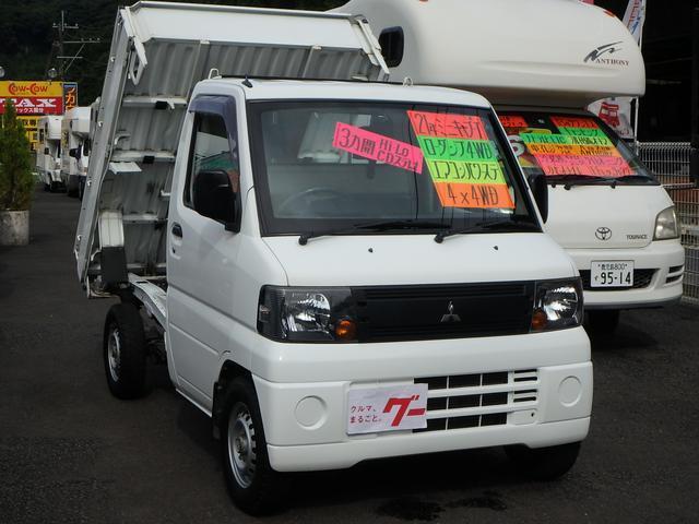 ローダンプ 5速MT 4WD AC PS HI・LOW切替(3枚目)