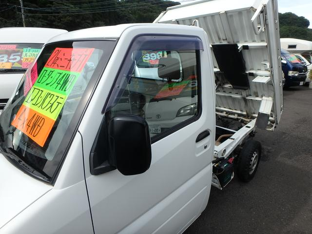 ローダンプ 5速MT 4WD AC PS HI・LOW切替(8枚目)