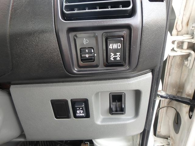 ローダンプ 5速MT 4WD AC PS HI・LOW切替(19枚目)