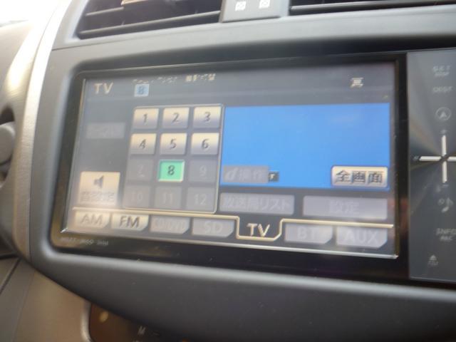 「トヨタ」「ヴァンガード」「SUV・クロカン」「熊本県」の中古車11