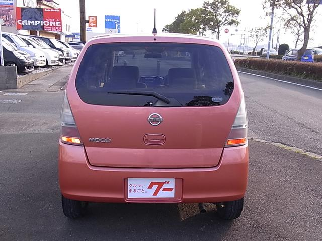 「日産」「モコ」「コンパクトカー」「宮崎県」の中古車6