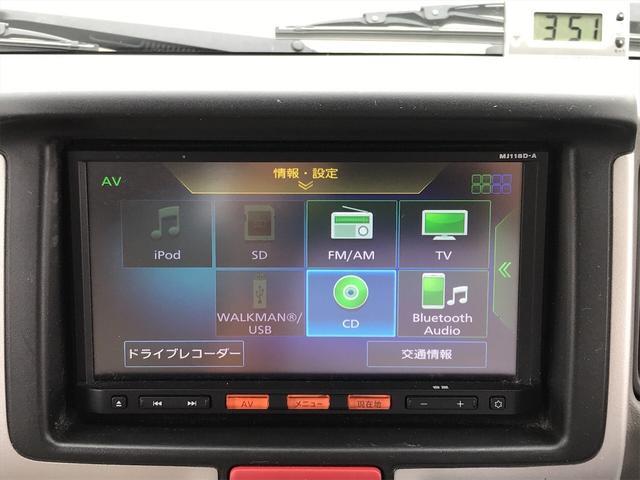 Eターボ 4WD ナビTV Bカメラ ドラレコ Tチェーン(11枚目)