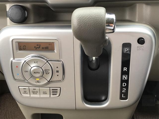 Eターボ 4WD ナビTV Bカメラ ドラレコ Tチェーン(21枚目)