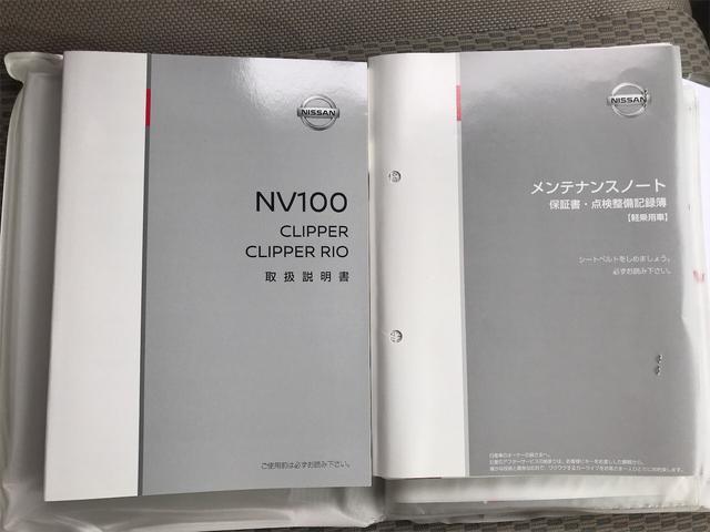 Eターボ 4WD ナビTV Bカメラ ドラレコ Tチェーン(23枚目)