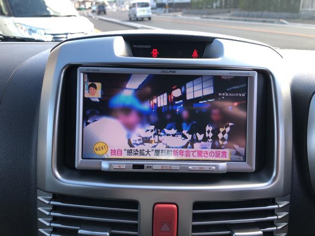 「トヨタ」「ラッシュ」「SUV・クロカン」「宮崎県」の中古車20