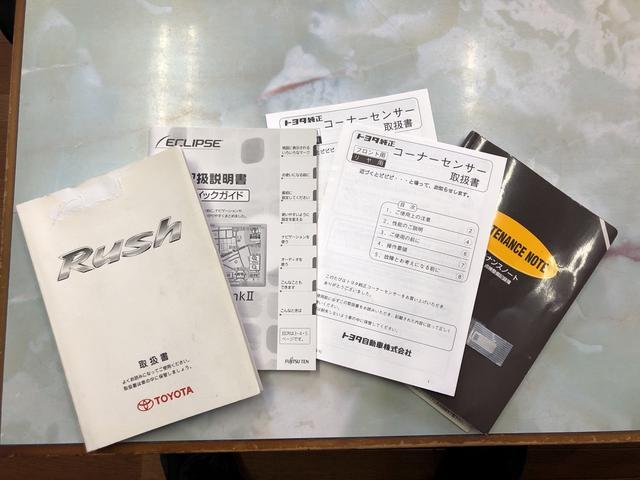 「トヨタ」「ラッシュ」「SUV・クロカン」「宮崎県」の中古車27