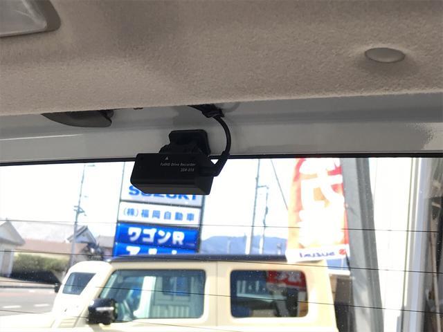 「三菱」「eKワゴン」「コンパクトカー」「宮崎県」の中古車10