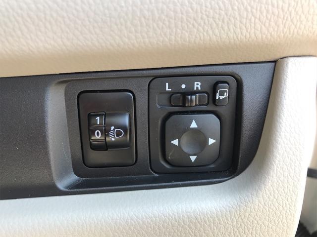 「三菱」「eKワゴン」「コンパクトカー」「宮崎県」の中古車14